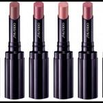Shimmering Rouge (Shiseido)